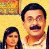 Tame Avya Ne Ame Favya - Superhit Family Gujarati Natak