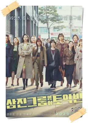 samjin company english class full movie samjin company english class sub indo samjin company english class netflix samjin company english class streaming