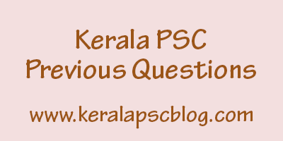 Accountant Exam Previous Question Paper