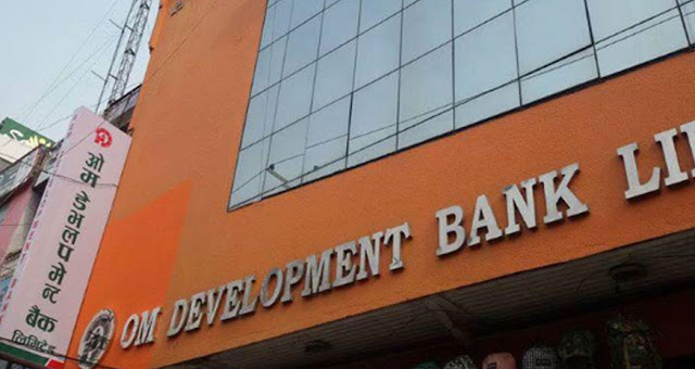 om development bank