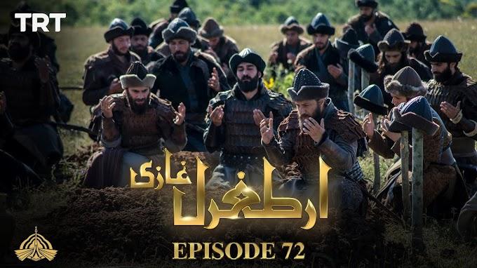 Ertugrul GhaziUrdu | Episode 72 | Season 1