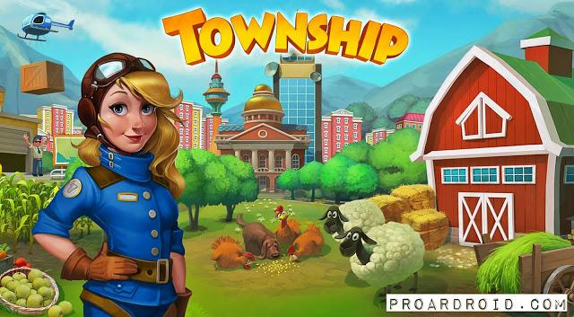 تحميل لعبة المزرعة والزراعة الممتعة Township النسخة المهكرة