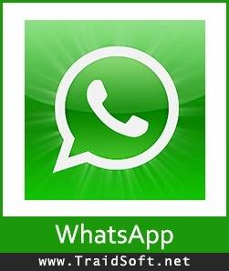 تحميل برنامج الواتس اب مجاناً