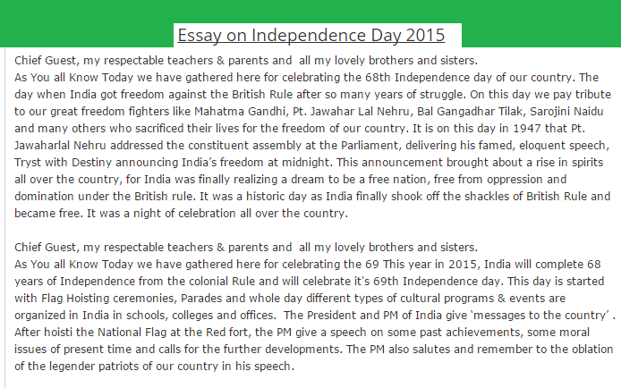 Essay on independce day