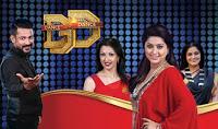 21-01-2017- Dance Jodi Dance Zee Tamil Show