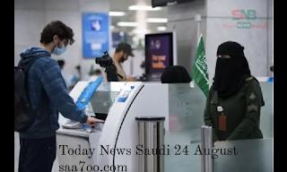 saudi news, أخبار السعودية