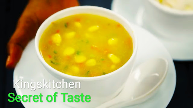 Kingskitchen secret of Taste, Sweet corn soup