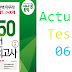 Listening TOEIC 950 Practice Test Volume 2 - Test 06