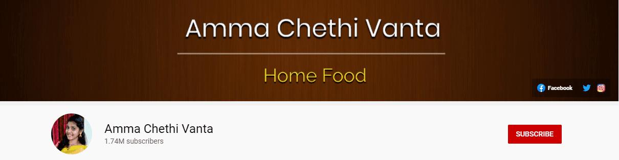 Amma Chethi Vanta Channels On Youtube