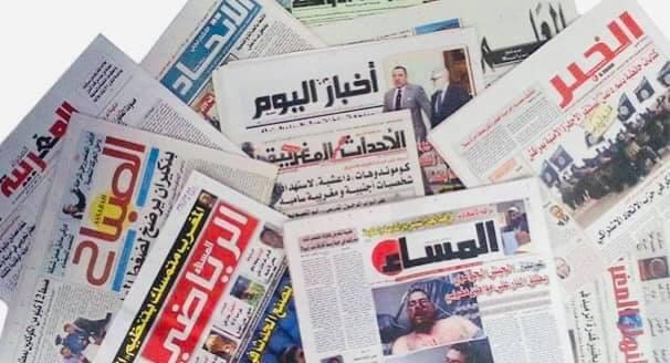 وزارة الفردوس تعلن إستئناف إصدار و نشر و توزيع الصحف والجرائد الورقية ابتداء من يوم الثلاثاء المقبل✍️👇👇👇