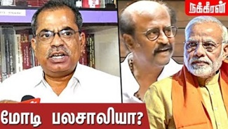 CPM Kanagaraj about Rajini's Press Meet | 7 Members Release | Narendra Modi | BJP