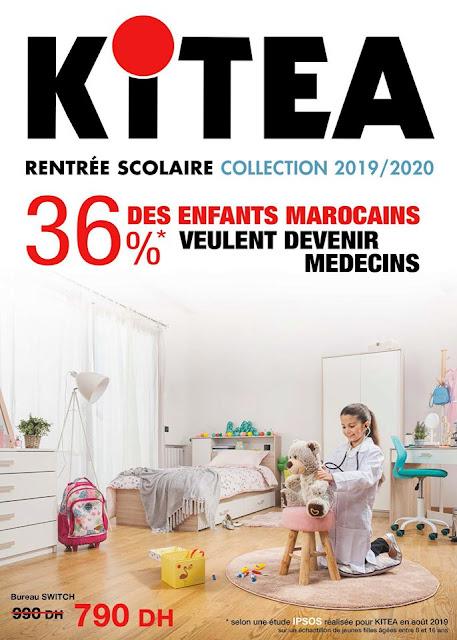 catalogue kitea maroc aout septembre octobre rentree scolaire 2019