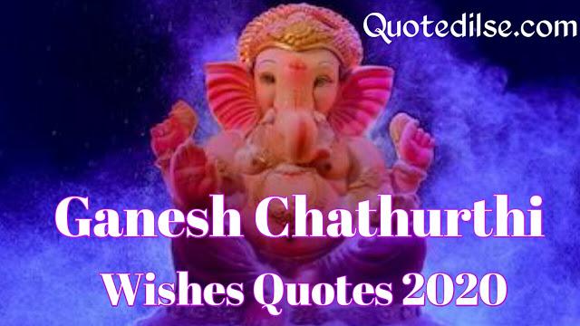 Ganesh Chathurthi Wishes Quotes 2020