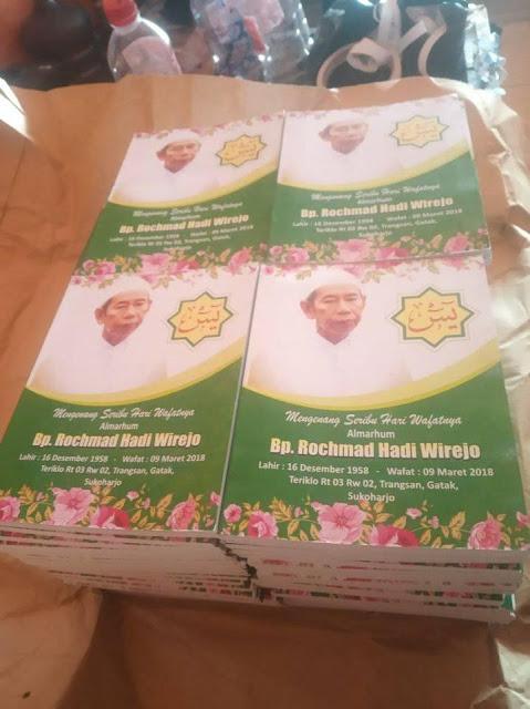 Cetak Buku Yasin Sukoharjo Harga Murah 5000 an GARANSI Berkualitas