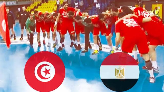 موعد.. مباراة مصر وتونس بنهائي كأس أفريقيا لكرة اليد