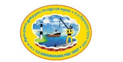 VOC Port Trust Recruitment 2021