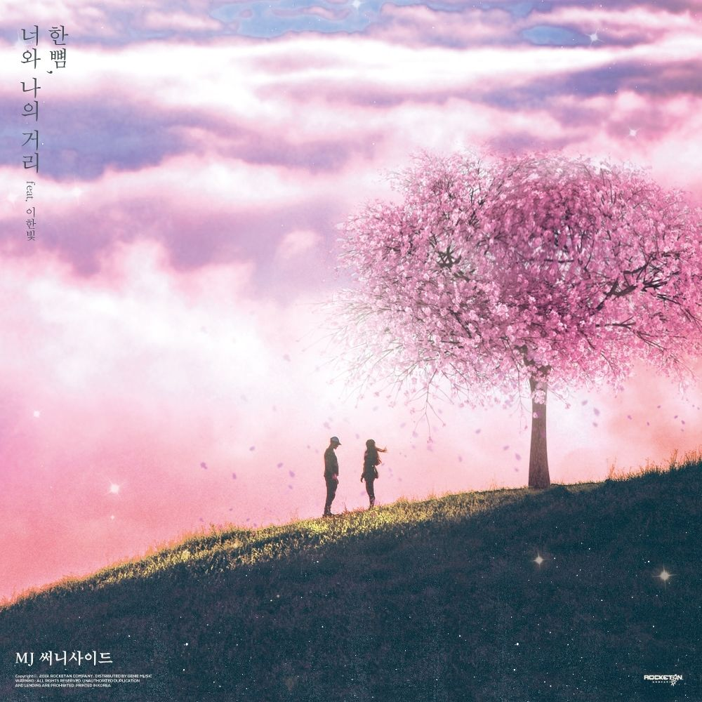 MJ (Sunny Side) – Between You & Me – Single