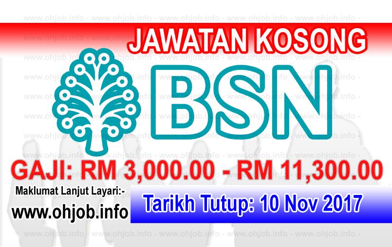 Jawatan Kerja Kosong BSN - Bank Simpanan Nasional logo www.ohjob.info november 2017
