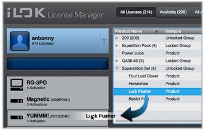برنامج, موثوق, لحفظ, وادارة, التراخيص, ومفاتيح, التفعيل, للبرامج, والتطبيقات, iLok