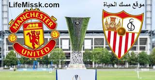 يلا شوت مباراة مانشستر يونايتد وإشبيلية نصف نهائي مباشر 16-08-2020 مانشستر يونايتد ضد إشبيلية والقنوات الناقلة في الدوري الأوروبي