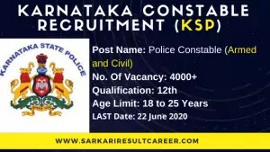 Karnataka-constable-recruitment