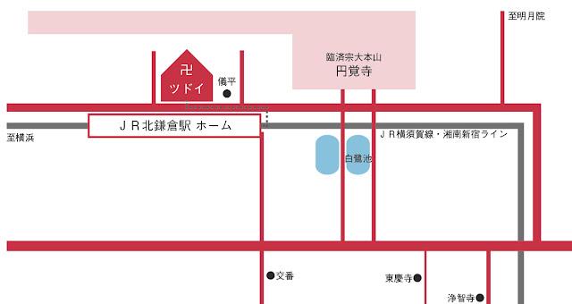 北鎌倉ツドイの地図