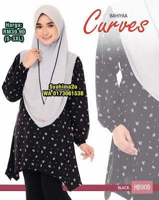 T-Shirt-Muslimah-Humaira
