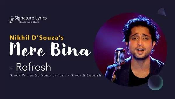मेरे बिना Mere Bina Lyrics (Refresh) - Nikhil D'Souza