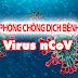 Công ty TNHH Giao Thời tạm ngưng giao dịch trực tiếp với khách hàng để phòng chống dịch bệnh