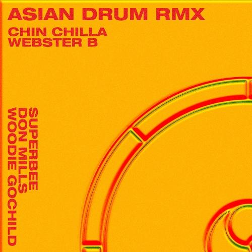 CHIN CHILLA, WEBSTER B – 북 Remix (Feat. 슈퍼비, 던밀스, 우디고차일드) – Single