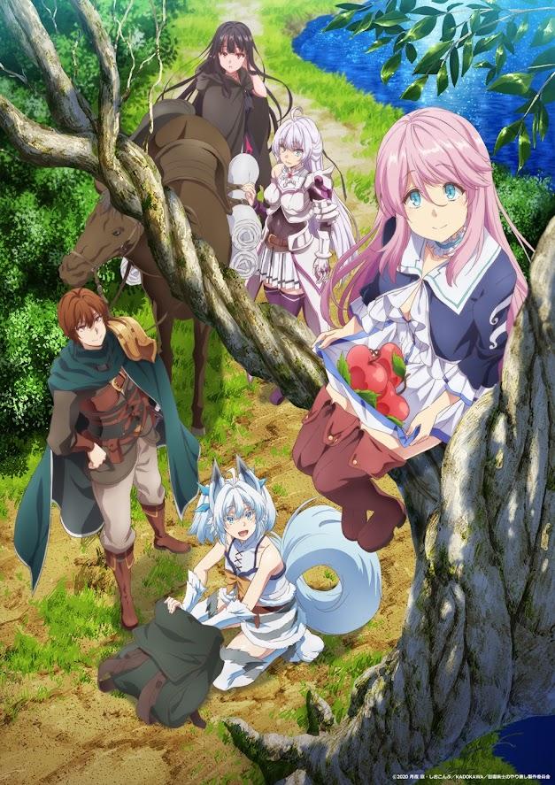 Anime Kaifuku Jutsushi no Yarinaoshi, póster