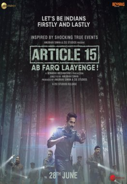 Article 15 song lyrics