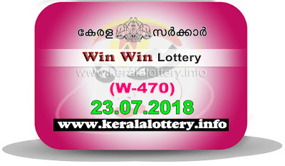 "KeralaLottery.info,""kerala lottery result 23 7 2018 Win Win W 470"", kerala lottery result 23-07-2018, win win lottery results, kerala lottery result today win win, win win lottery result, kerala lottery result win win today, kerala lottery win win today result, win winkerala lottery result, win win lottery W 470 results 23-7-2018, win win lottery w-470, live win win lottery W-470, 23.7.2018, win win lottery, kerala lottery today result win win, win win lottery (W-470) 23/07/2018, today win win lottery result, win win lottery today result 23-7-2018, win win lottery results today 23 7 2018, kerala lottery result 23.07.2018 win-win lottery w 470, win win lottery, win win lottery today result, win win lottery result yesterday, winwin lottery w-470, win win lottery 23.7.2018 today kerala lottery result win win, kerala lottery results today win win, win win lottery today, today lottery result win win, win win lottery result today, kerala lottery result live, kerala lottery bumper result, kerala lottery result yesterday, kerala lottery result today, kerala online lottery results, kerala lottery draw, kerala lottery results, kerala state lottery today, kerala lottare, kerala lottery result, lottery today, kerala lottery today draw result, kerala lottery online purchase, kerala lottery online buy, buy kerala lottery online, kerala lottery tomorrow prediction lucky winning guessing number, kerala lottery, kl result,  yesterday lottery results, lotteries results, keralalotteries, kerala lottery, keralalotteryresult, kerala lottery result, kerala lottery result live, kerala lottery today, kerala lottery result today, kerala lottery"