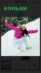 460 слов 4 на коньках катается девушка в розовой куртке 20 уровень