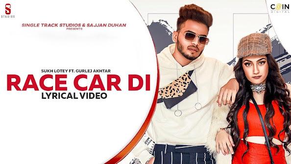 GUN SONG LYRICS   Race Car Di   Sukh Lotey   Amulya Rattan   Latest Punjabi Songs   New Punjabi Songs 2020   Lyrics Planet