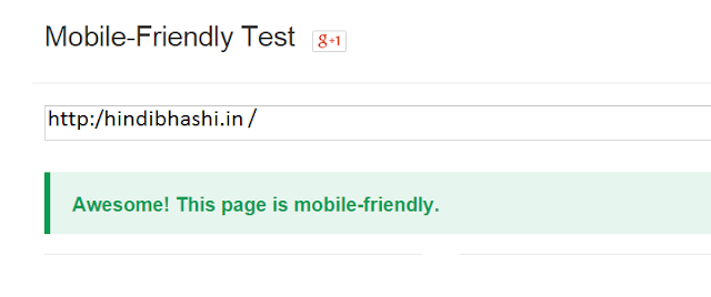 mobile friendly test for site