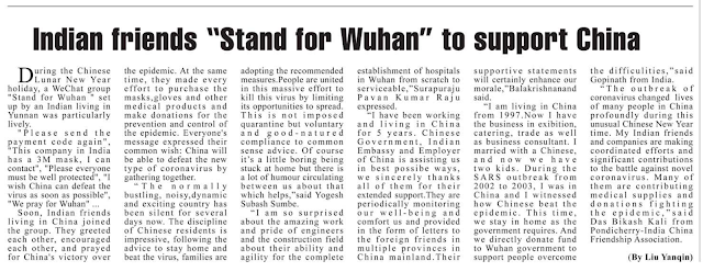 Stand for Wuhan