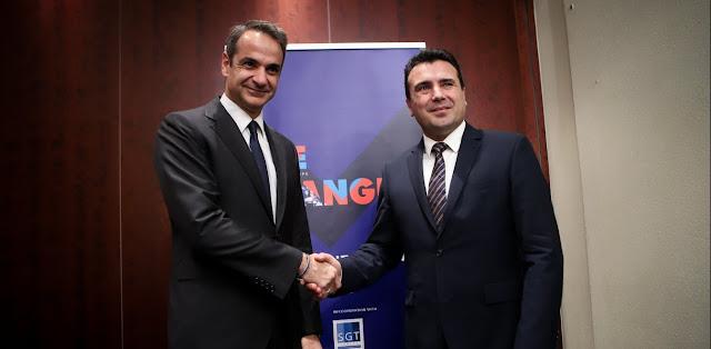 Κανονικότητα και Βόρεια Μακεδονία