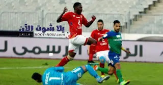 التشكيل المتوقع للنادي الاهلي امام مصر المقاصة اليوم الدوري المصري