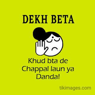 Dekh-Behen-Dp-images