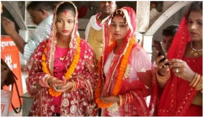 बहनों ने आपस में रचाई शादी , कहा लड़कों पर भरोसा करना बेहद मुश्किल , मन्दिर में जाकर लिए सात फेरे , पंडित भी हैरान