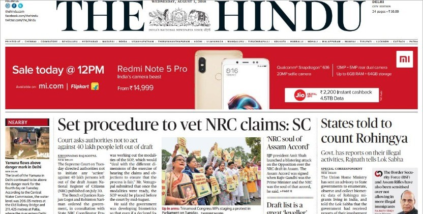 The Hindu e-Paper News August 2018 All E-Papers, The Hindu