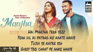 Bahana Lyrics English