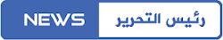 كالتشر عربية