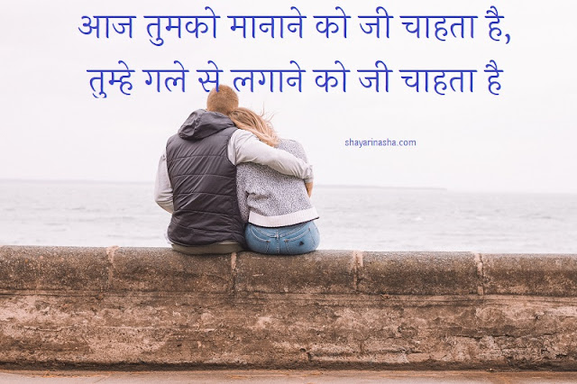 Hug Day Quotes