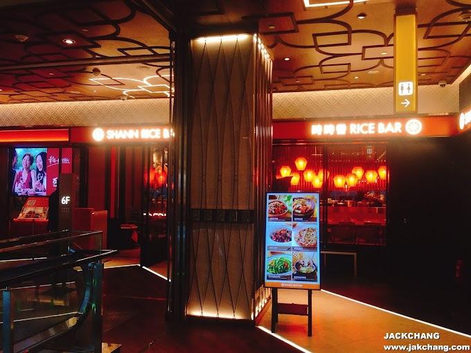 食|台北【微風南山】時時香RICE BAR-瓦城集團品牌,米飯吃到飽