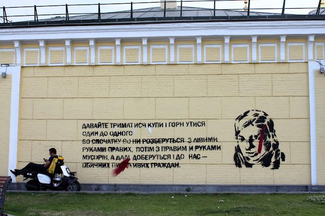 Граффити на Почтовом домике