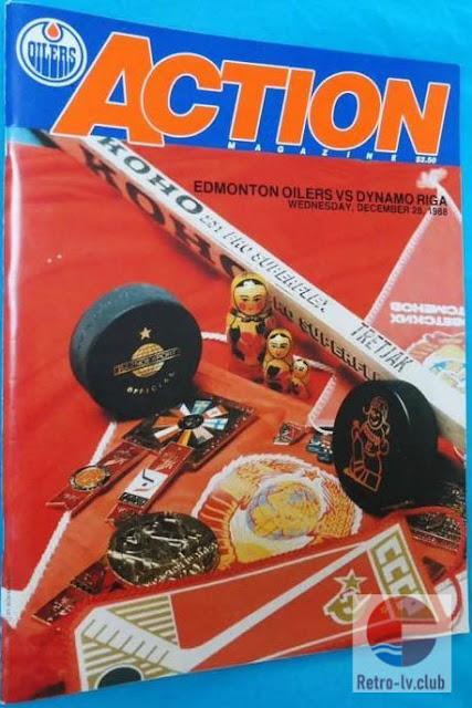 """Журнал, посвящённый игре """"Edmonton Oilers"""" и """"Динамо"""" Рига"""