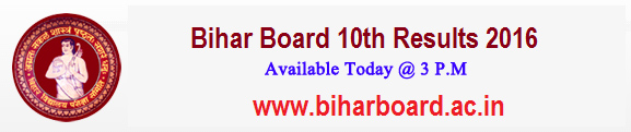 Bihar Board 10th Result 2016