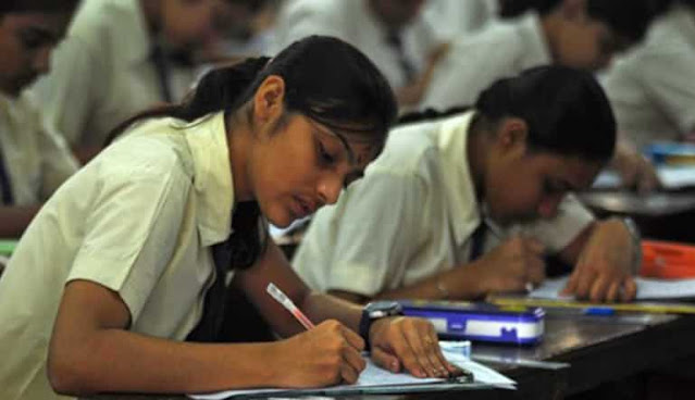 BSEB-12th-result-2021-date-check-result-online